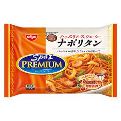 Brands   NISSIN FOODS GROUP