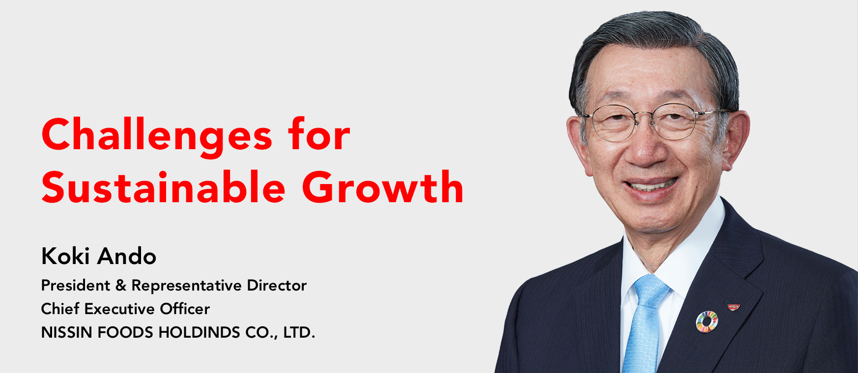 Challenges for Sustainable Growth