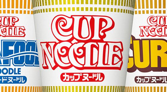 【食】日清食品、即席袋麺・カップ麺を6月1日から値上げ