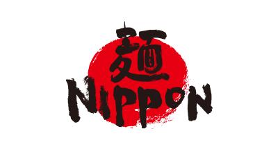 麺ニッポン